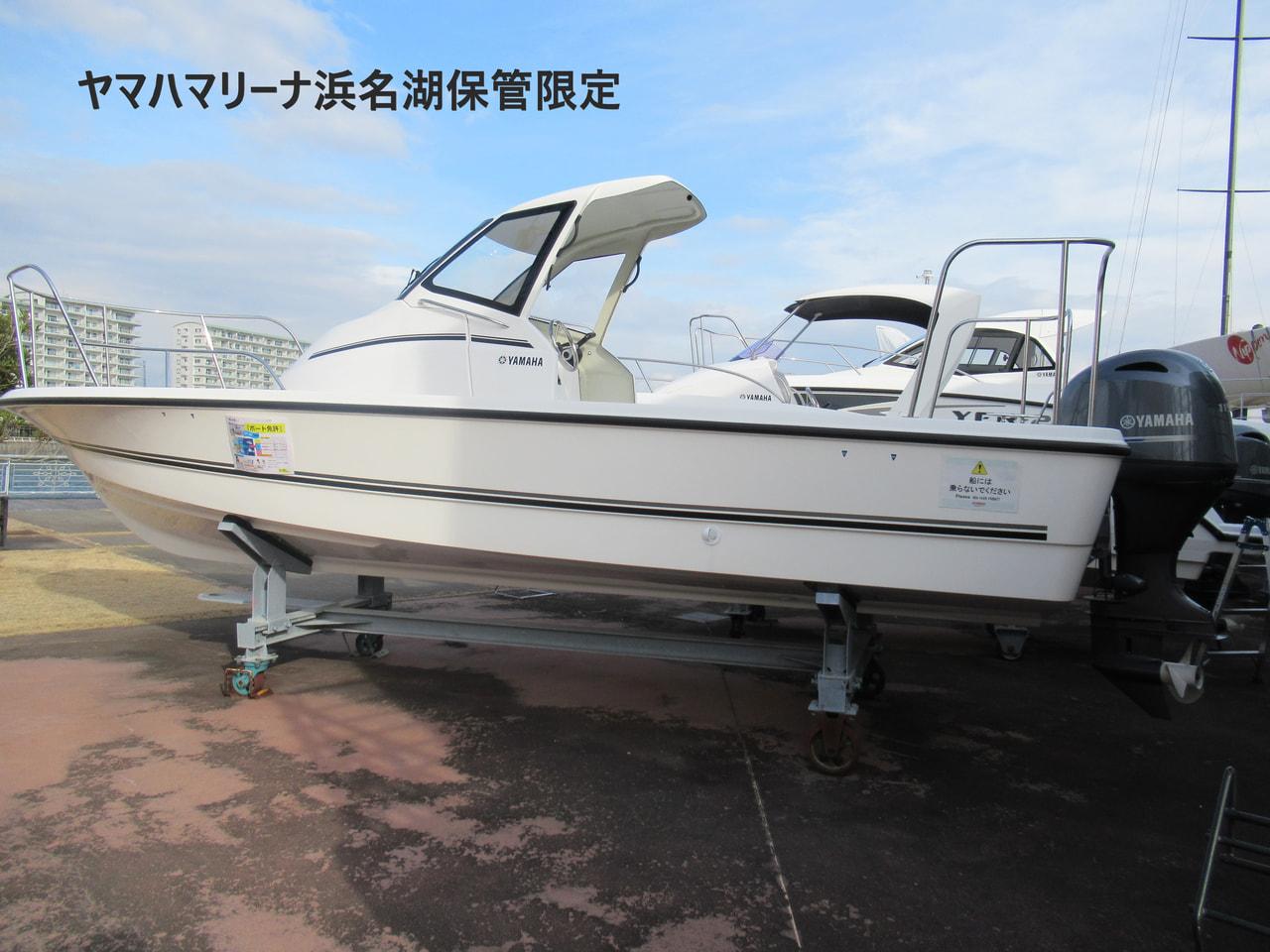 F.A.S.T.23【ヤマハマリーナ浜名湖保管限定】