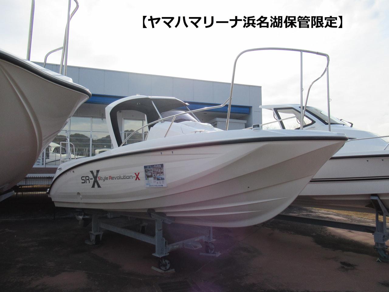 SR-X F115【ヤマハマリーナ浜名湖保管限定】