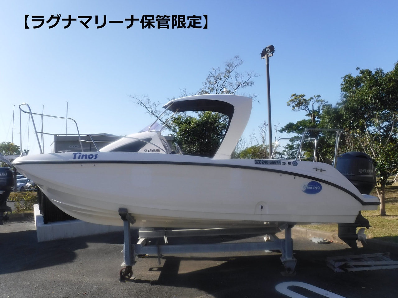 SR-X F115【ラグナマリーナ保管限定】