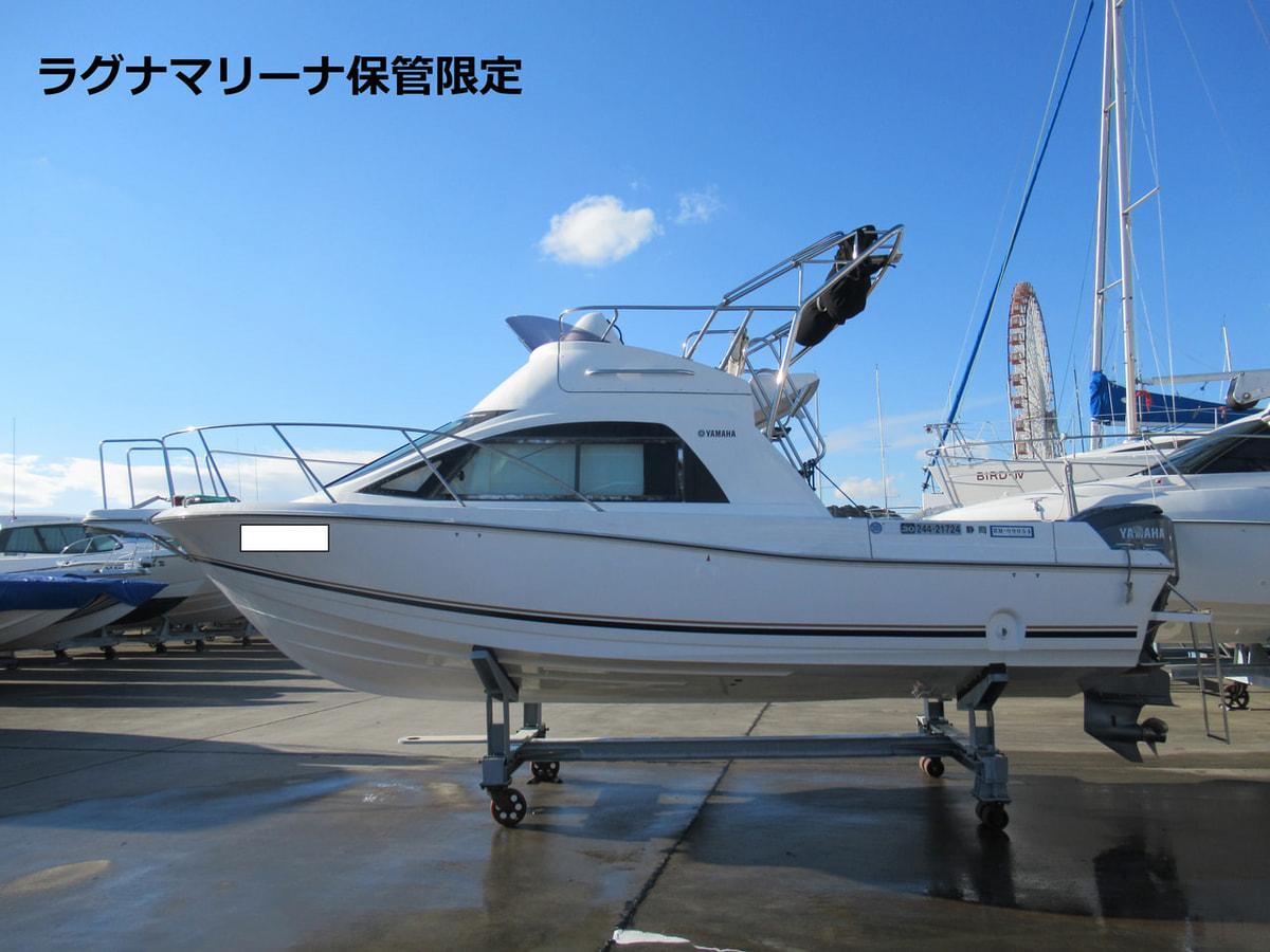 CR25(ラクシア)【ラグナマリーナ保管限定】 写真