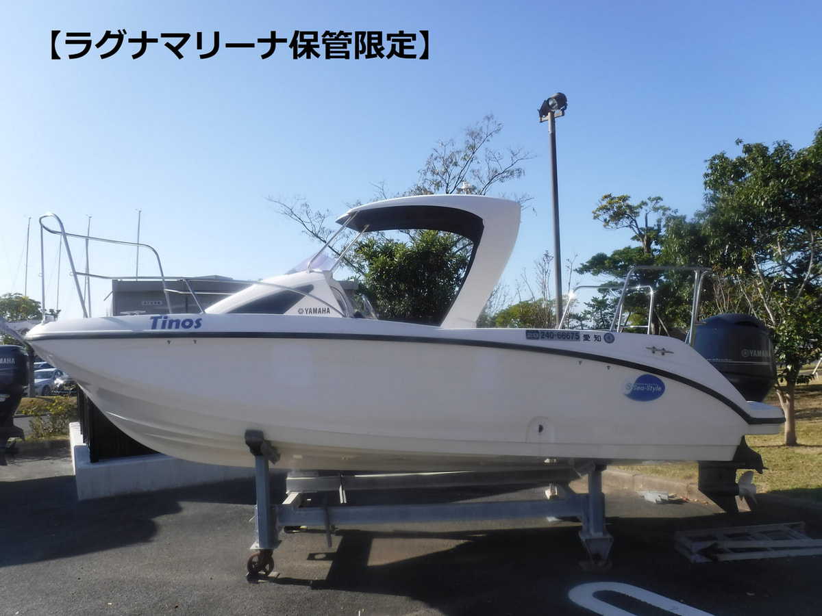 SR-X F115【ラグナマリーナ保管限定】 写真