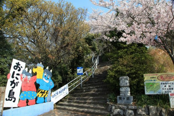 女木島(鬼が島) 写真